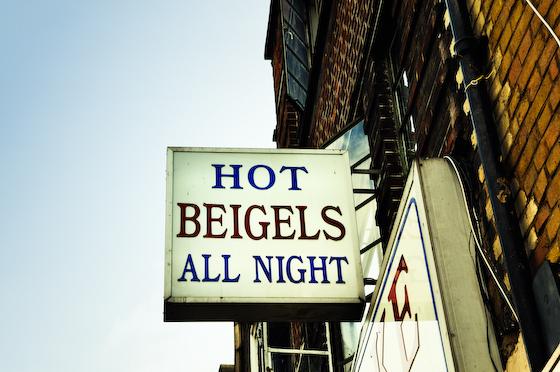 Hot beigels all night long